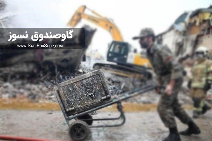 گاوصندوق نسوز خانگی با بدنه سوخته شده در آتش سوزی در حال حمل